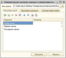Форма с указанием параметров файла Excel